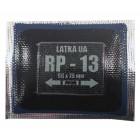 Кордовый пластырь LatkaUA RP-13