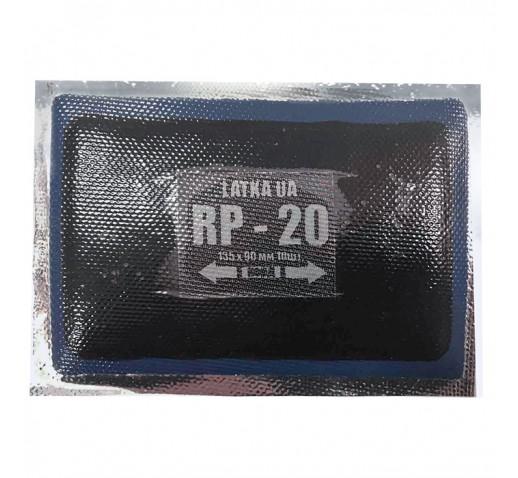 Кордовый пластырь LatkaUA RP-20