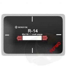 Кордовый пластырь Россвик R-14 термо