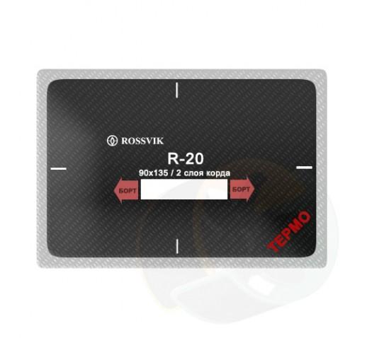 Кордовый пластырь Россвик R-20 термо