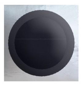 Латка камерная Rubber Vulk R-1