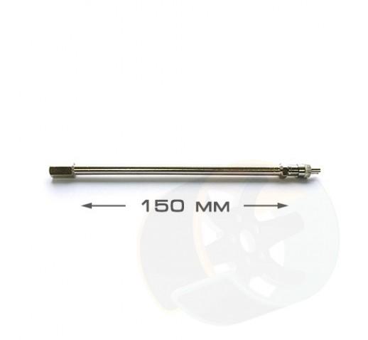 Удлинитель латунь 150мм