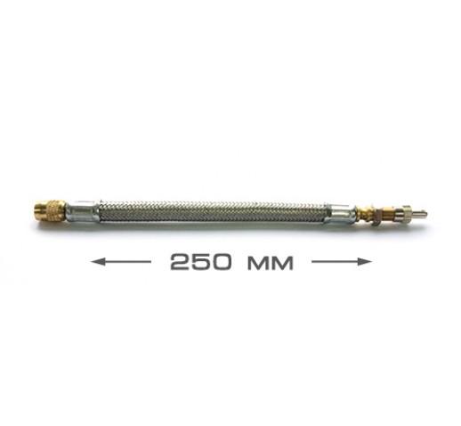 Удлинитель гибкий  250мм (бронь)